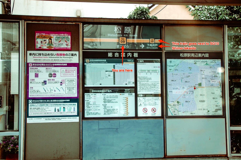 Tokyo's Railway Network bulletins as seen in Matsubara.